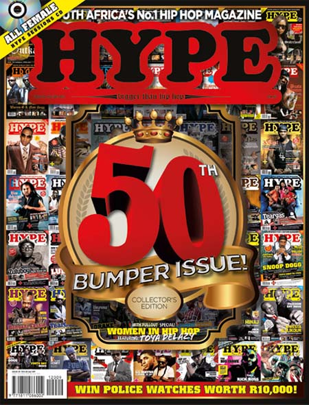 Hype-50th-issue